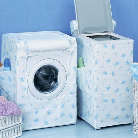 Copri lavatrice per lavatrice con carica dallaltoprezzo e for Lavatrice con carica dall alto